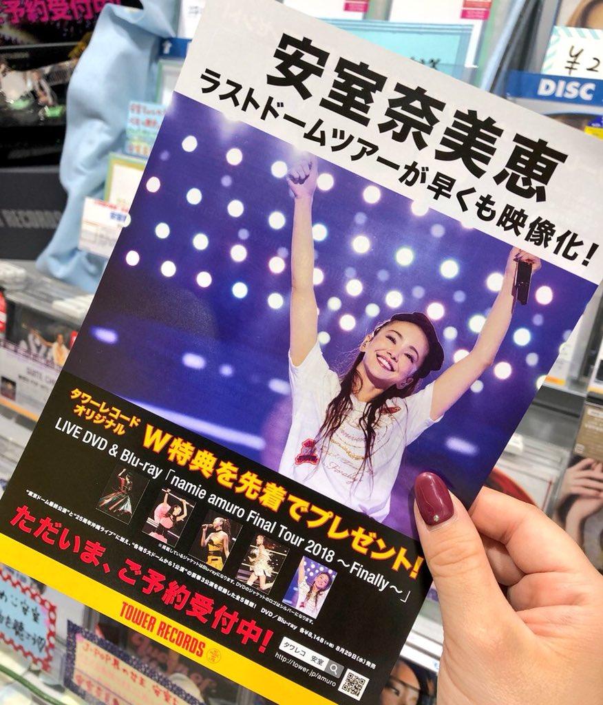 namie amuro Final Tour 2018 ~Finally~に関する画像9