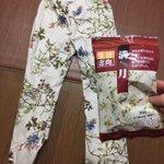 確かにそっくりw母ちゃんが買ってきたズボンの柄が「海老満月」!