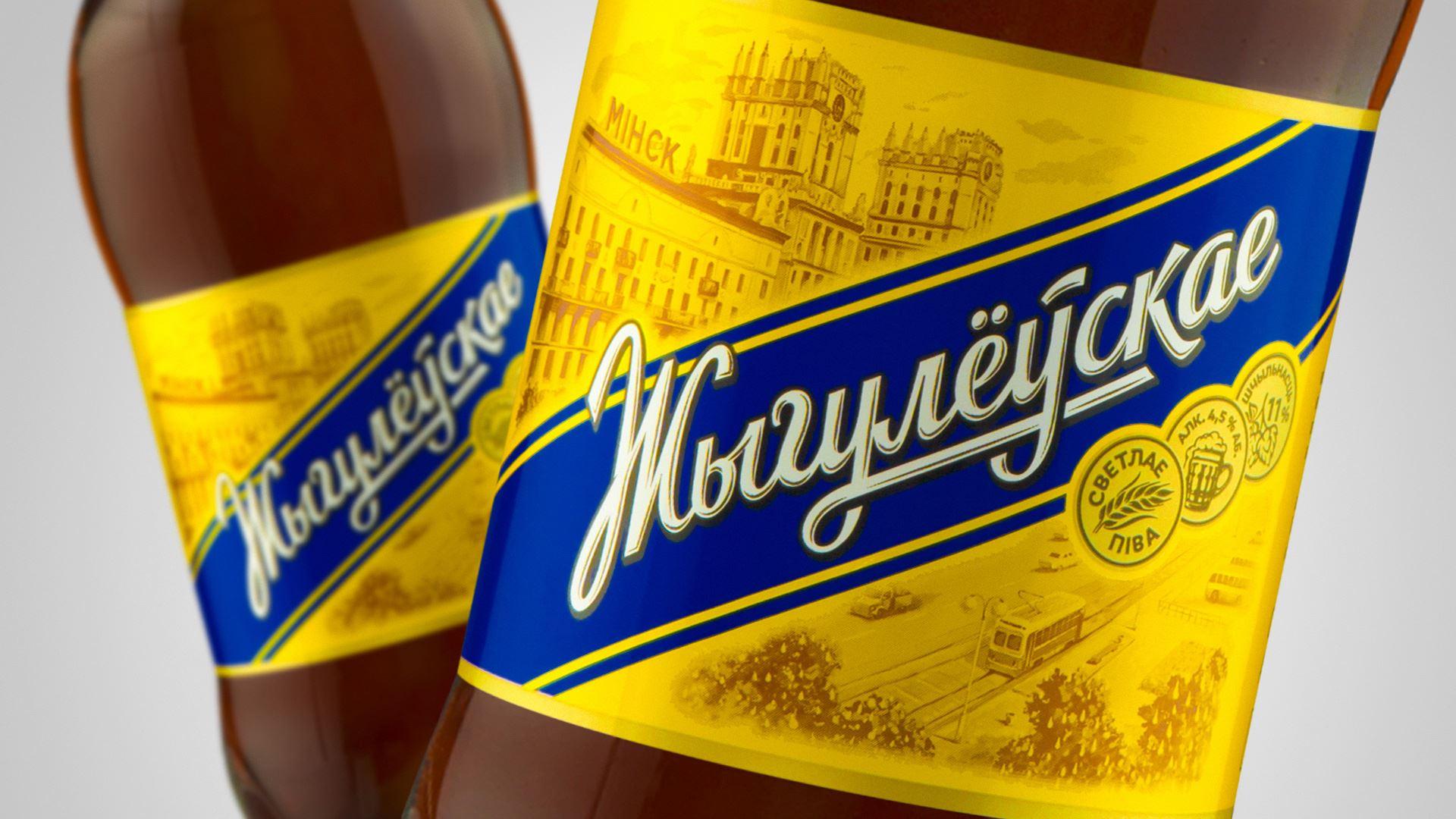 достопримечательности картинки с пивом жигулевское дает