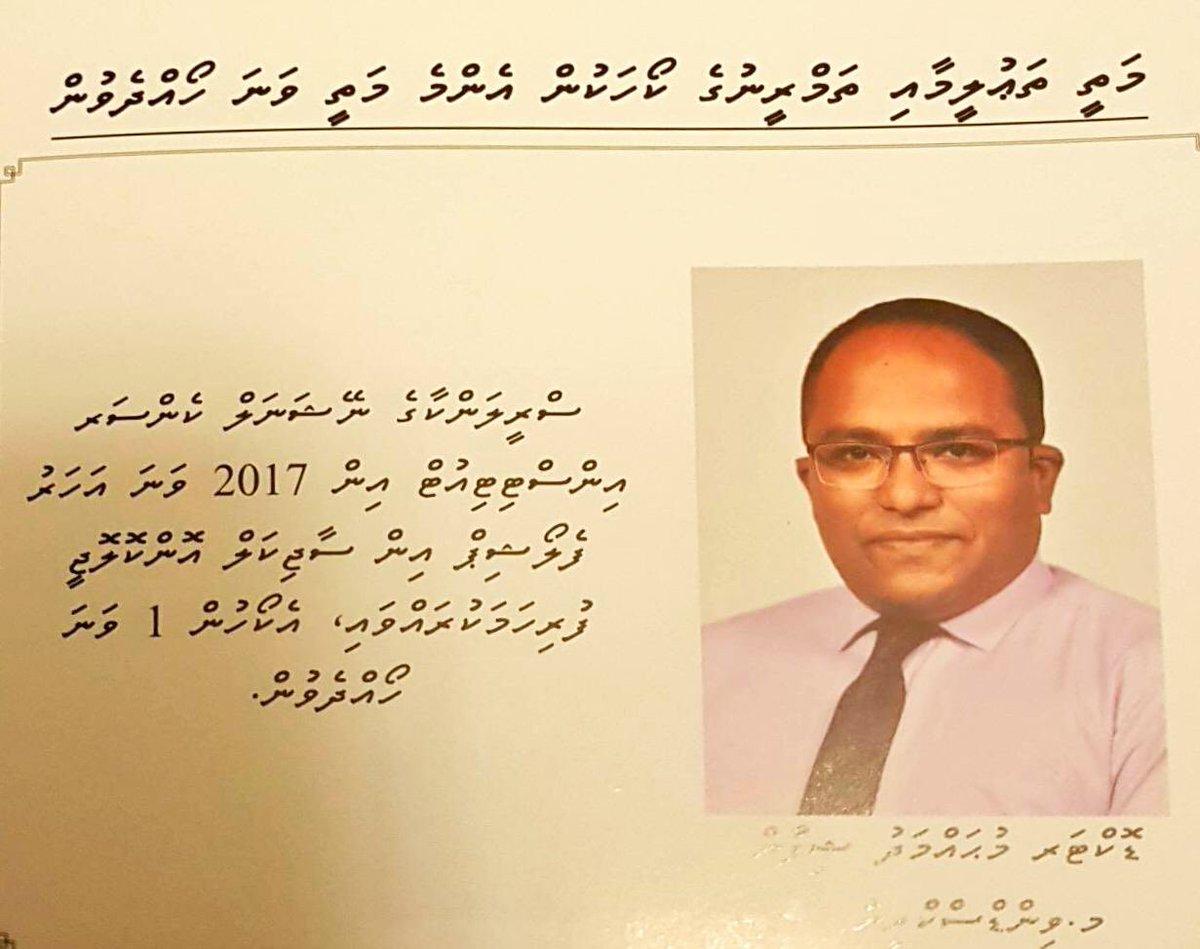 Maldivian Medical Association (MMA) on Twitter: