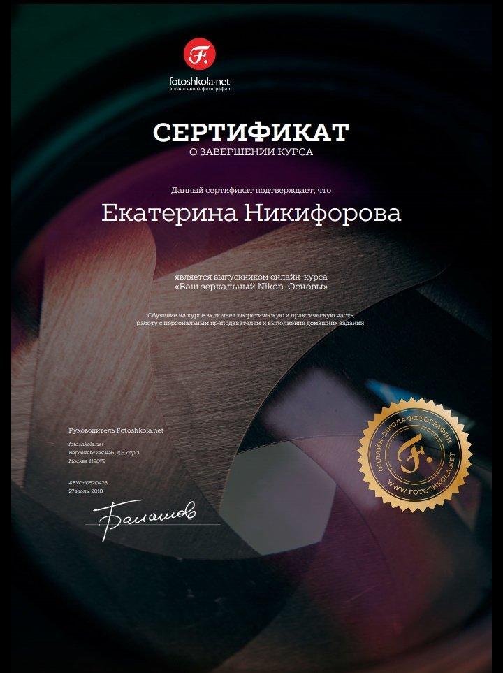 сертификат фотографа беларусь избивала заключенных