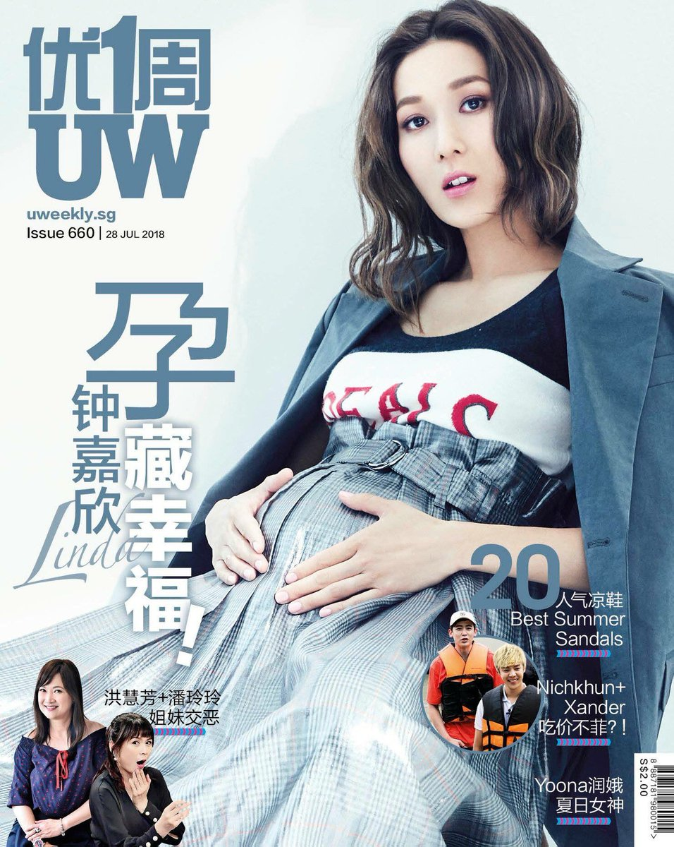 Beautiful Mummy on @uweeklysg's cover this week! Grab a copy soon~ #uweekly #lindachung #钟嘉欣