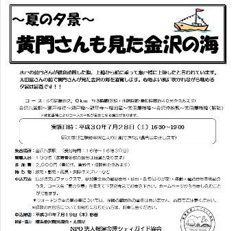 yokokana045 photo
