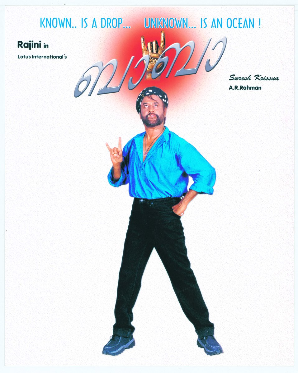 Image result for rajinikanth baba poster