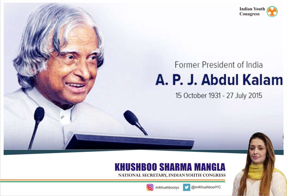 Remembering visionary Dr. #AbdulKalam on his death anniversary.