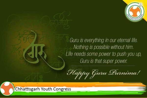 Happy #GuruPurnima to all...