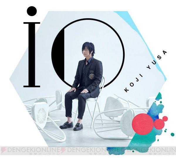 遊佐浩二さん生誕50周年記念の企画CDの続報が到着! 遊び心を取り入れつつもクールなジャケットに注目 https://t.co/VeBZyUZaQH #遊佐浩二 #io