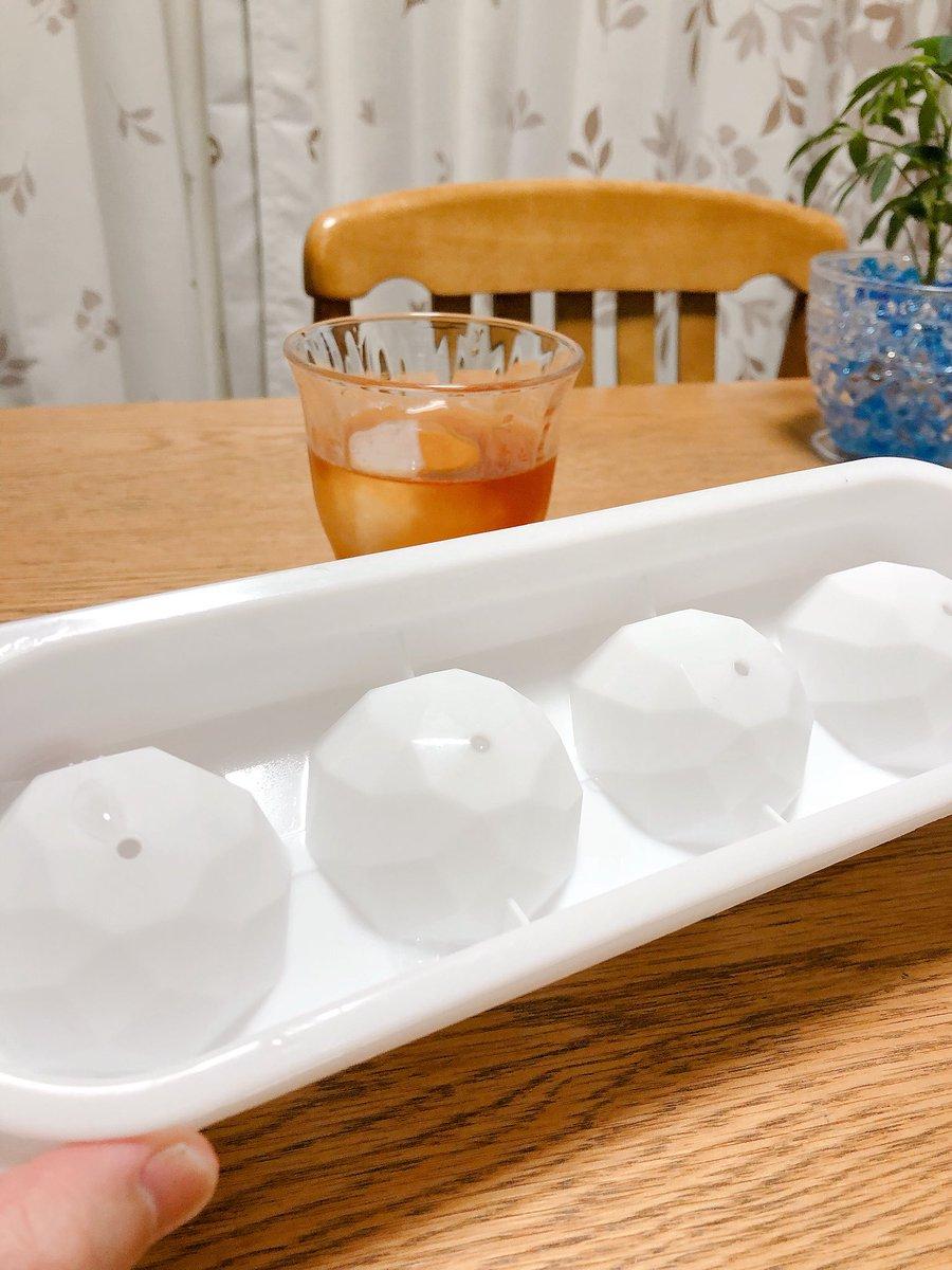 test ツイッターメディア - 今日もお疲れ様でした。  今日の遅番。 事故簿の報告が沢山あってビックリしました。  主人は職場の暑気払い。その後に男性保育士の飲み会があるらしいです。 遅く帰ってくるので、今日は一人でのんびり。  #ダイソー で購入した、丸型製氷皿。 一人で #宅飲み しまーす。 #バケモノの子 見てます♪ https://t.co/W6Ok7e3scL