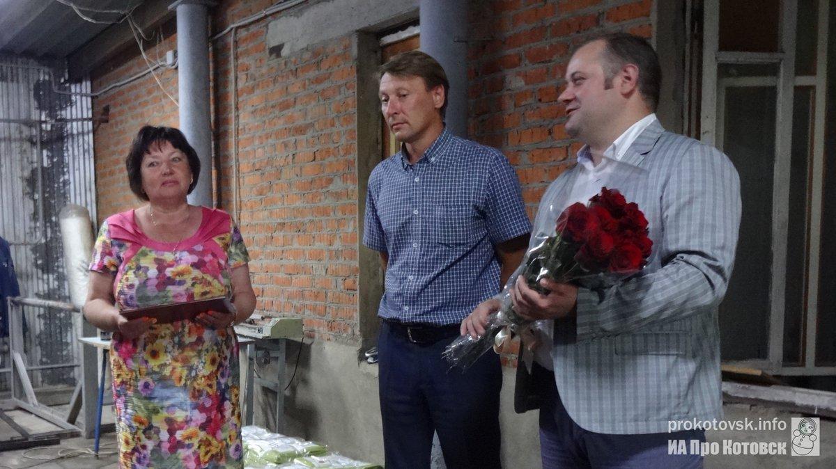 знакомства в тамбовской области город котовск