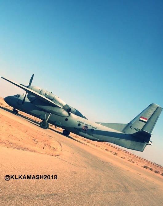 قائد القوه الجويه العراقيه : شركة اجنبيه قامت بتحوير احدى طائرات النقل العراقيه لتعمل كقاذفه قنابل  DjHdbhFX0AAyMOl
