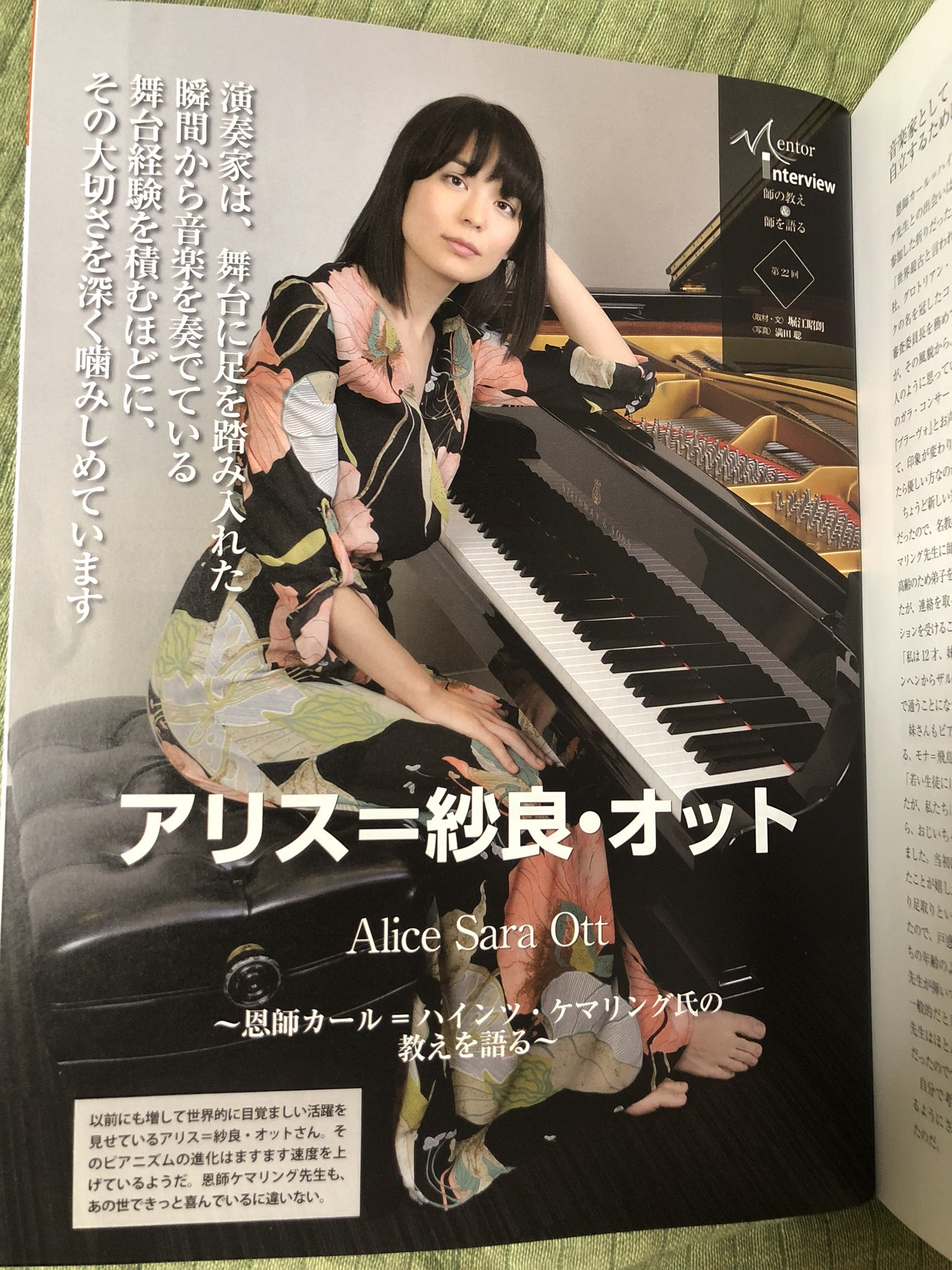 Reloaded twaddle – RT @DGclassics: On her new album Nightfall, @AliceSaraOtt takes a very persona...
