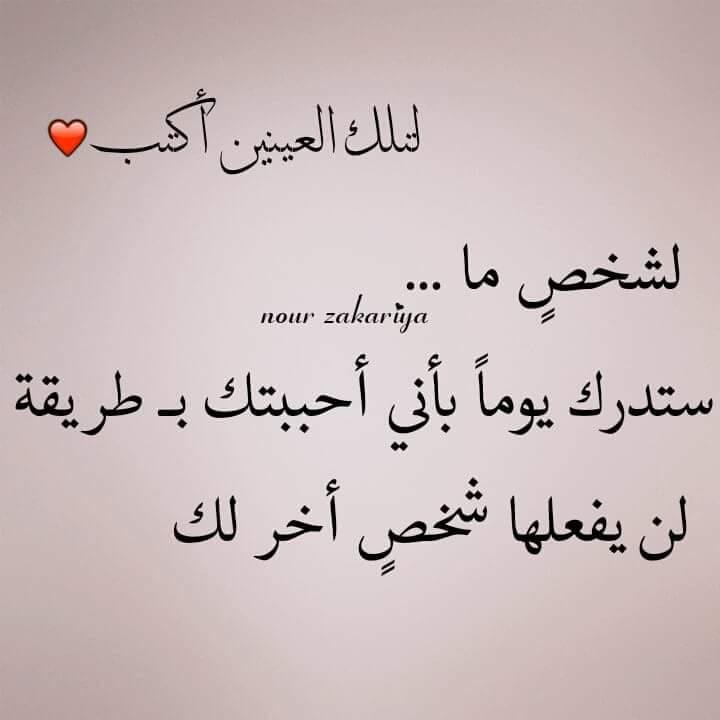 Shaimaa Elshimy Shaimaa Elshimy Twitter