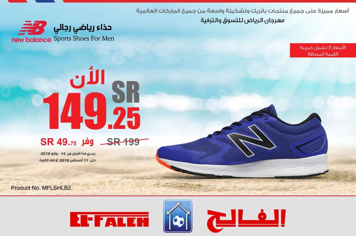6ec87837b خدمة العملاء - بيت الرياضة الفالح on Twitter: