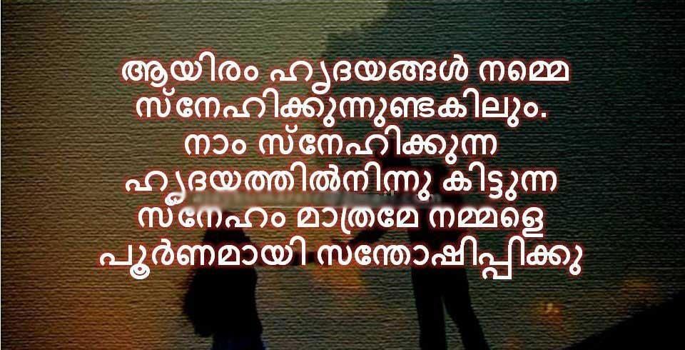 Hover Me On Twitter Quotes On Love And Life Malayalam Httpstco