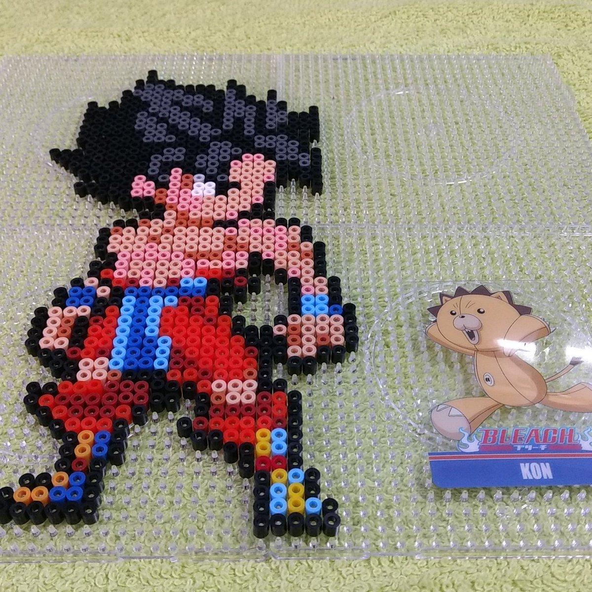 Wasabi Pixel Art Shop On Twitter Goku Dragon Ball Super