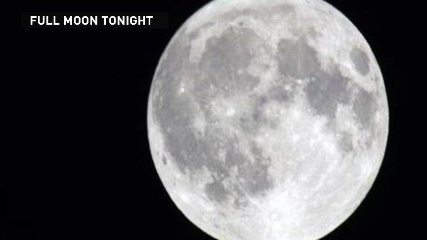 Full Buck Moon: Latest news, Breaking headlines and Top