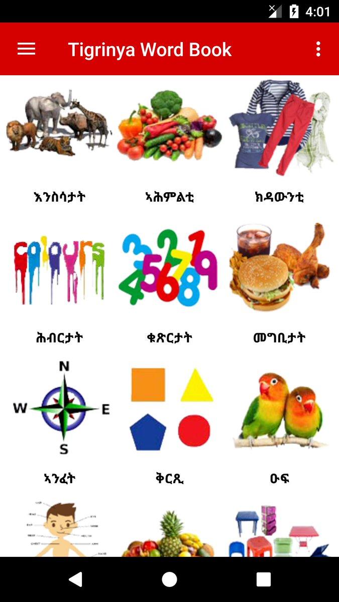 dictionary english to tigrinya