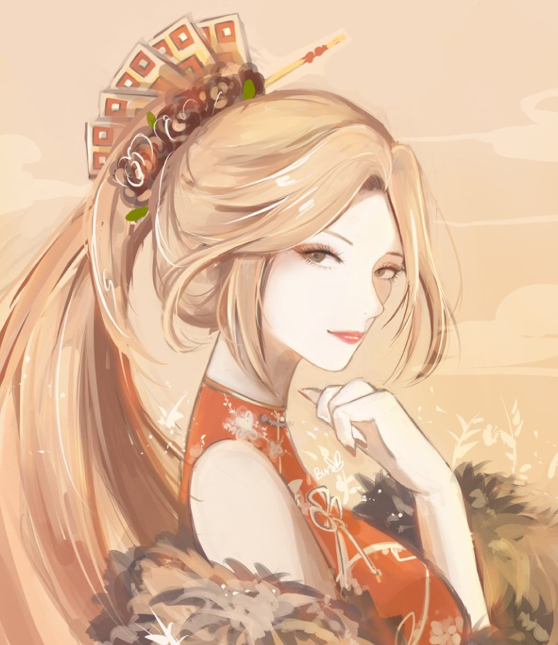I got really into Food Fantasy and I fell for Yuxiang the