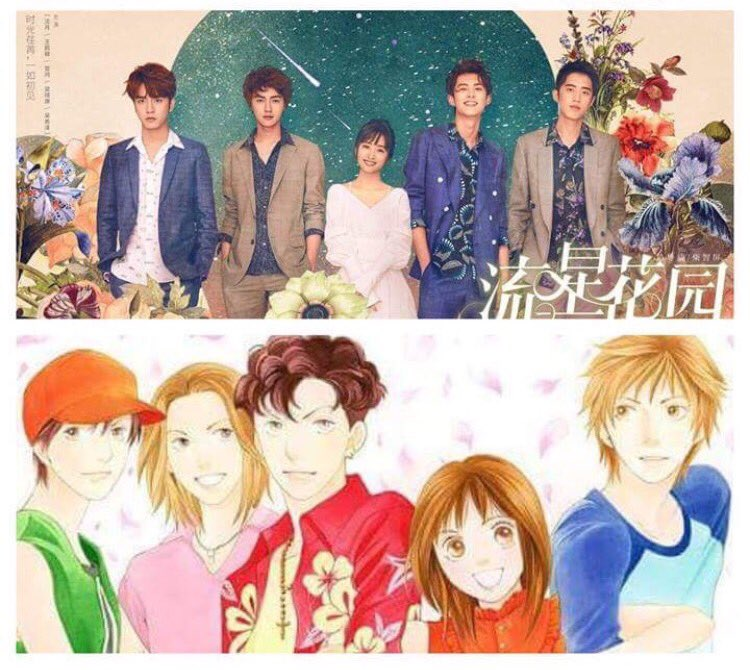 Meteor Garden Chinese Drama On Twitter Recap We Re Already In Chapter 107 In Hanayoridango Manga 107 243 Chapters Is 44 Of The Show Already Episode 21 Is 44 Of 49 Episodes Of Meteorgarden2018