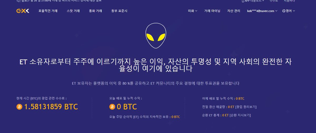 bitcoin trader mexico es seguro