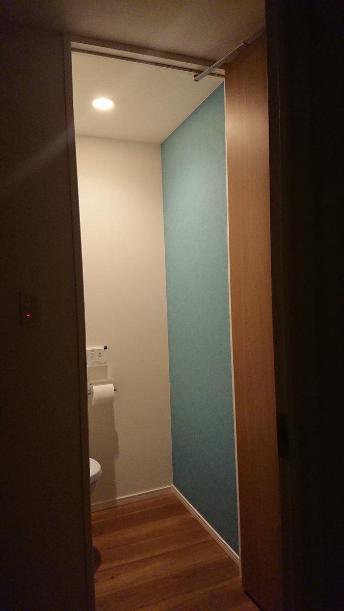 茗荷美味 A Twitteren トイレにポイント 明るいブルーの壁紙 一面