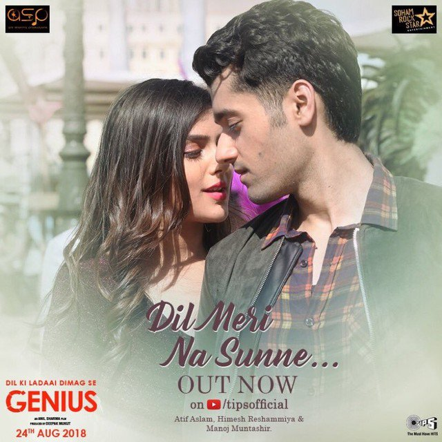 🐈 Download dil meri na sune audio song | Tu Hi Khuda Tu