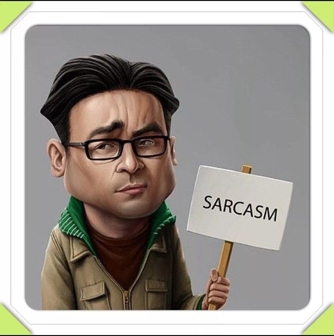 Картинки сарказма, муз открытки открытка