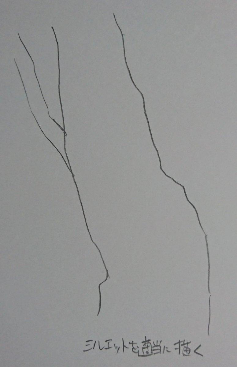 これもアシスタントさん用に描いたものです。黒っぽい木はこんな感じに描いてます。