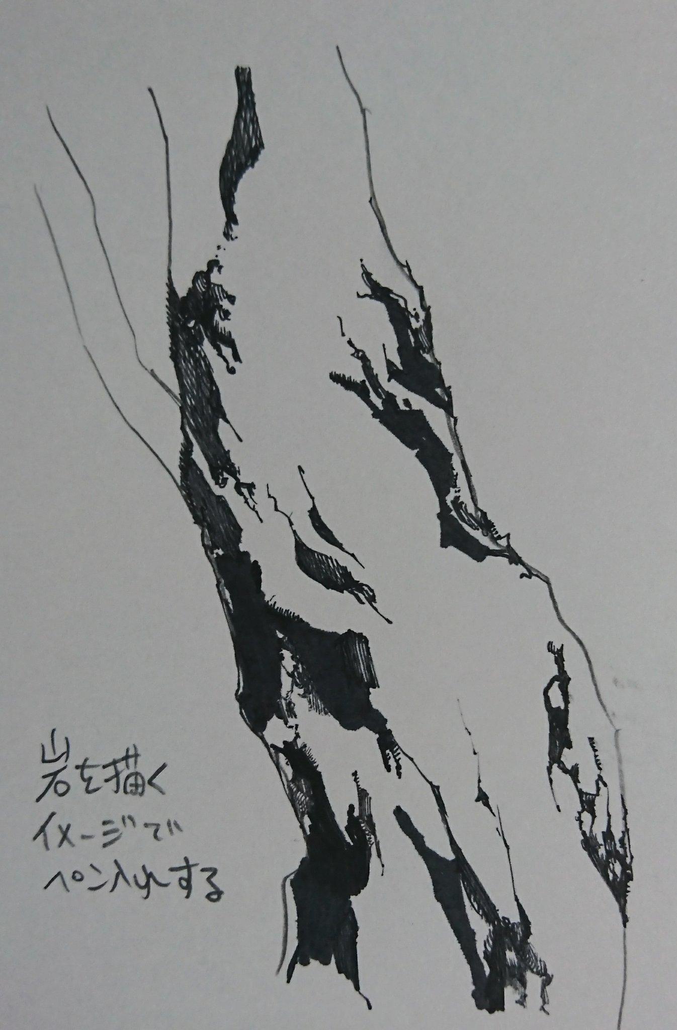 イラスターさん必見!黒っぽい木をモノクロで描くときのポイント!