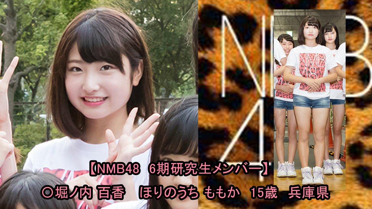 Imouto.tv佐々木桃華(Momoka Sasaki)206枚