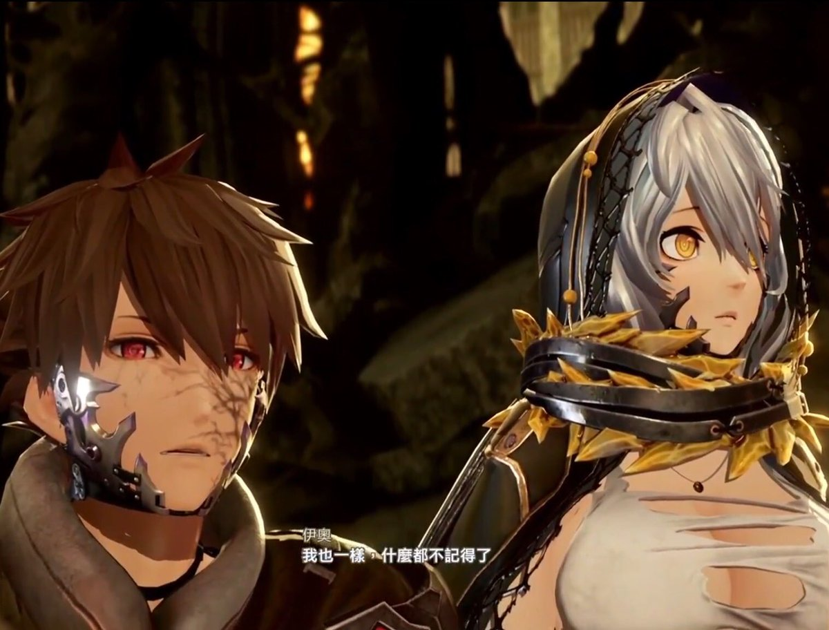 Darkblood anime demon on twitter code vein io i love this girl ill have her as my partner thats all