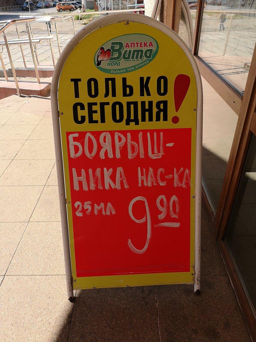 Мітинги проти підвищення пенсійного віку відбулись сьогодні у багатьох містах Росії - Цензор.НЕТ 4591