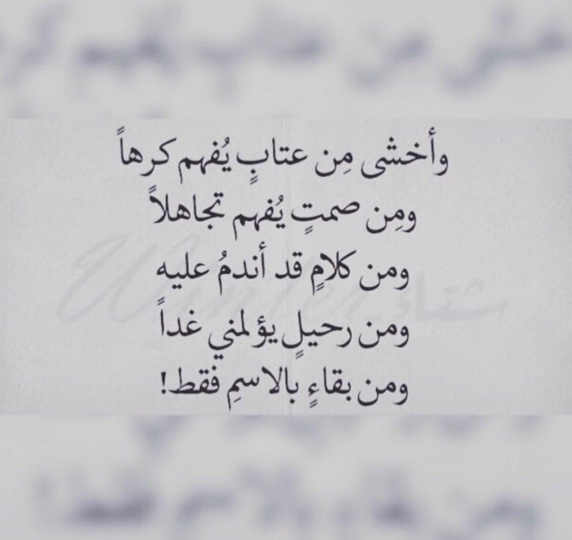 لطيفه بنت عبدالله A Twitter 8