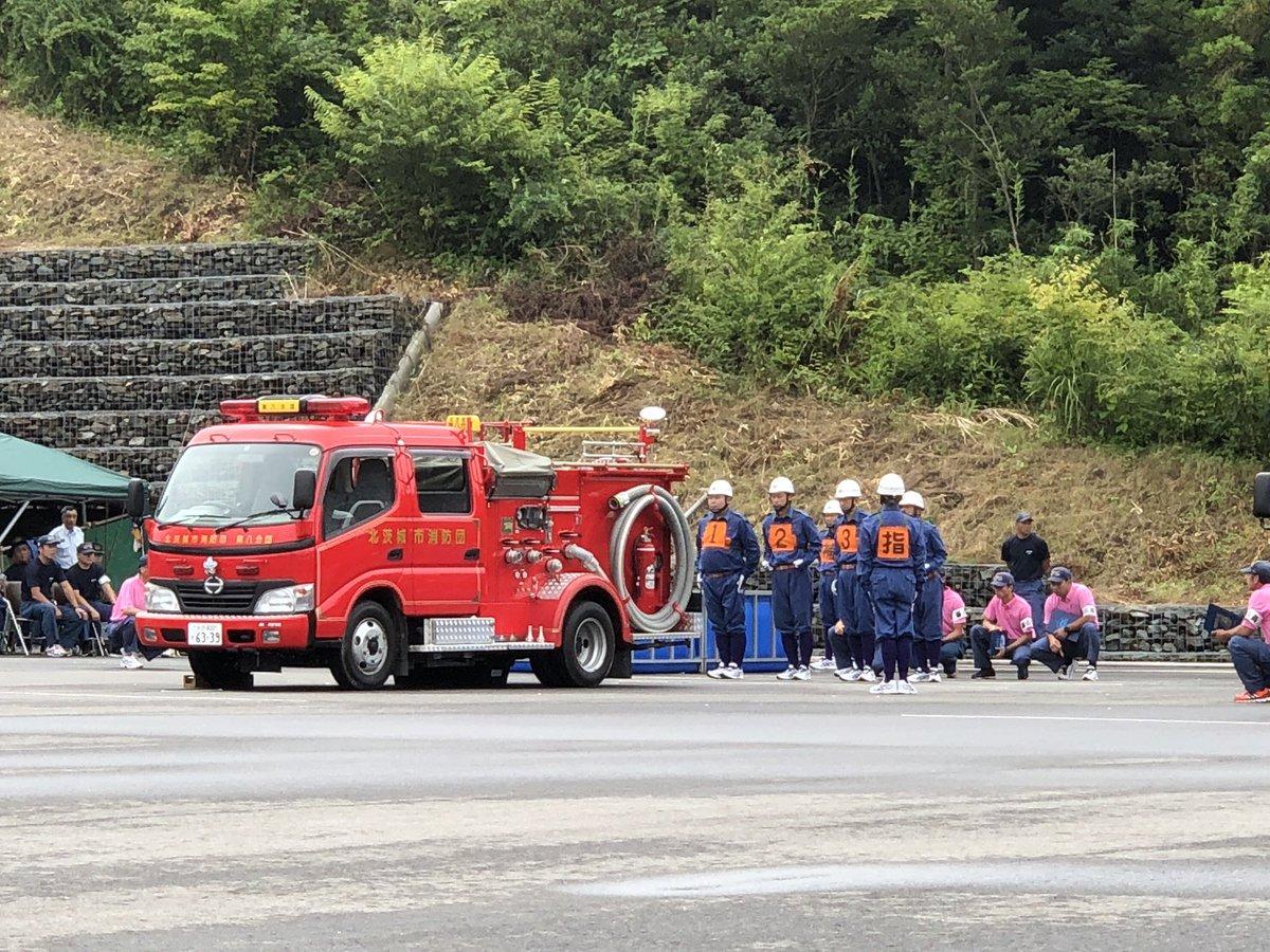 #北茨城 消防団のポンプ操法大会始まりました🚒 雨上がってよかった☀️ みんな頑張れ👍