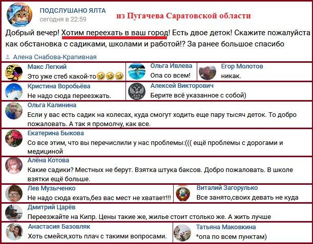 """Визнаючи """"історичність"""" захоплення Криму і огризаючись на декларації низки цивілізованих країн, Росія демонструє свою слабкість, - Клімкін - Цензор.НЕТ 6786"""