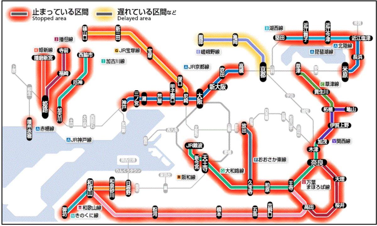 駅 から 三田 駅 大阪