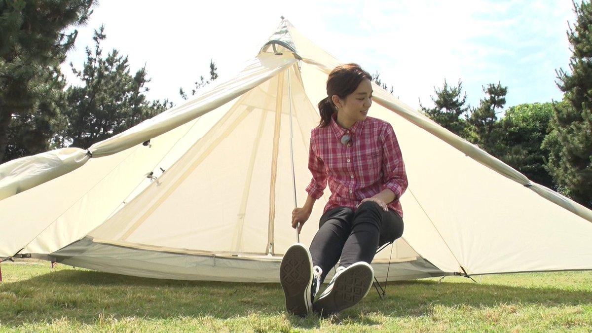 番組で1人キャンプをする後藤晴菜