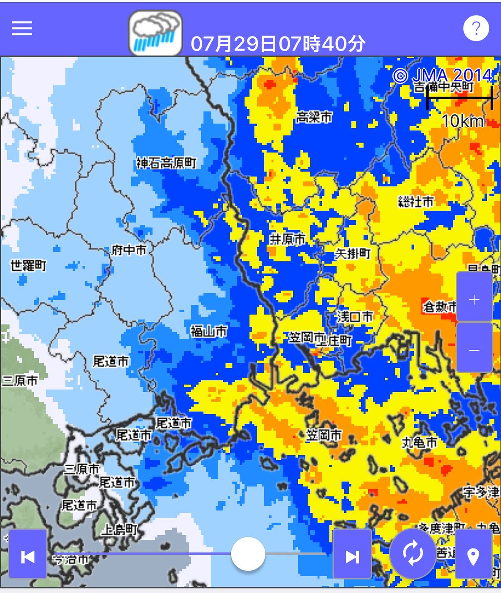 広島 市 雨雲 レーダー