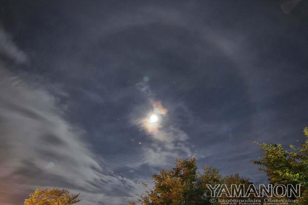 月食はドン曇りORZ