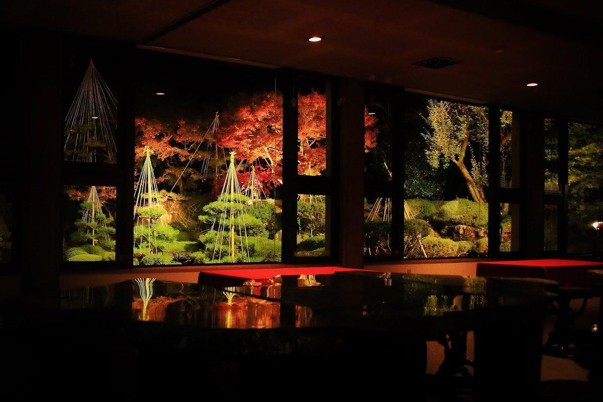 ... 秋の庭園ライトアップ」を開催いたします。詳しくはこちらをご覧ください。 ⇒http://garden M.blogspot.com/p/blog Page_28.html  U2026pic.twitter.com/YK5L7Ss5lM