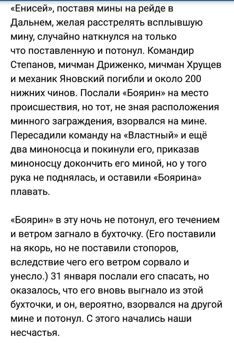book Старославянский язык: Пособие для