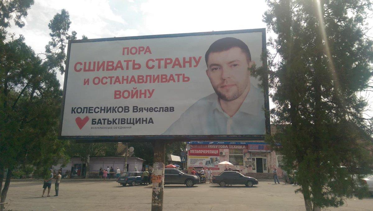 Bloomberg показав архівні кадри зустрічі Манафорта з Януковичем - Цензор.НЕТ 5161