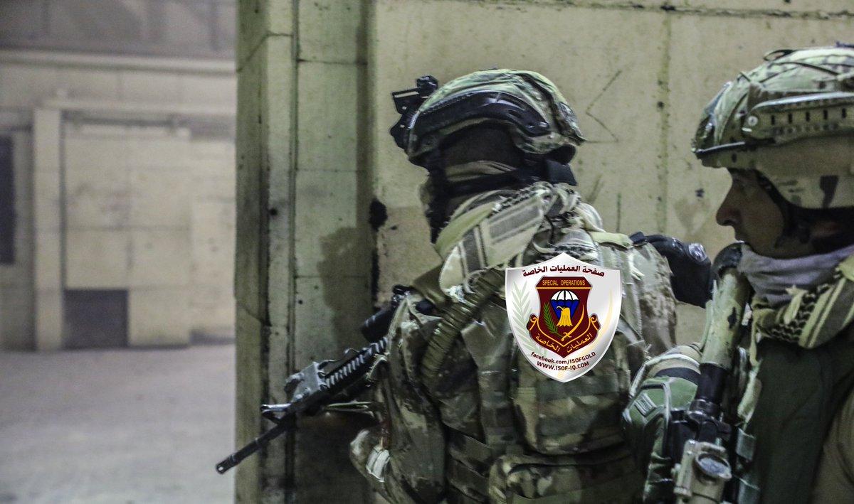 جهاز مكافحة الارهاب (CTS) و فرقة الرد السريع (ERB)...الفرقة الذهبية و الفرقة الحديدية - قوات النخبة - متجدد - صفحة 4 DjQb7L5W4AEua4D