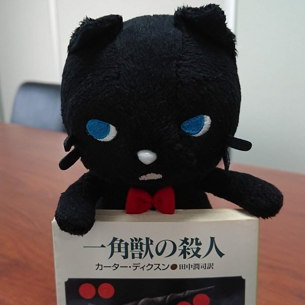 "東京創元社営業部 on Twitter: ""..."