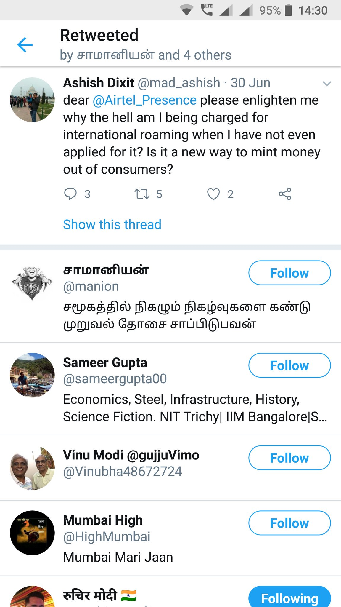 Ashish Dixit on Twitter: