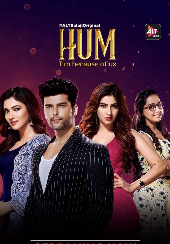 Hum: I'm Because of Us – Season 1 Complete