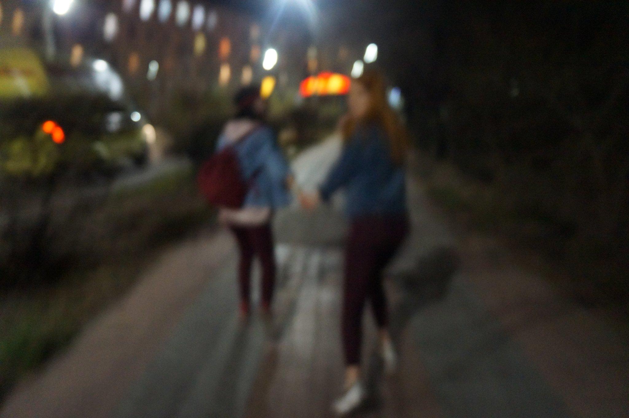 случае фото гуляем ночью с друзьями благодаря