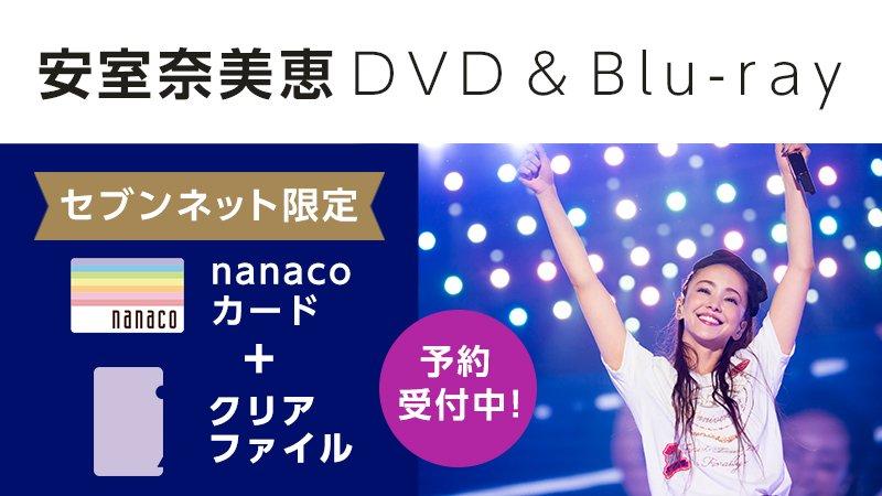 namie amuro Final Tour 2018 ~Finally~に関する画像3