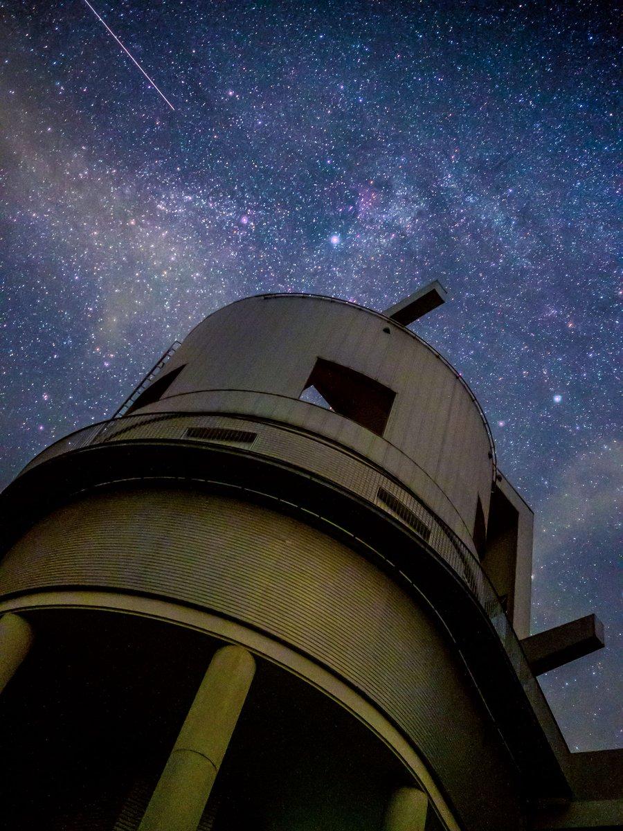 西はりま天文台と天の川