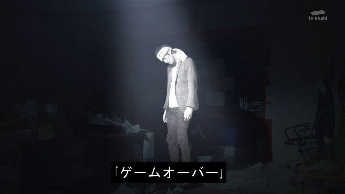 「ゲームオーバー 檀黎斗」の画像検索結果